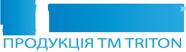 Продукція ТМ Triton